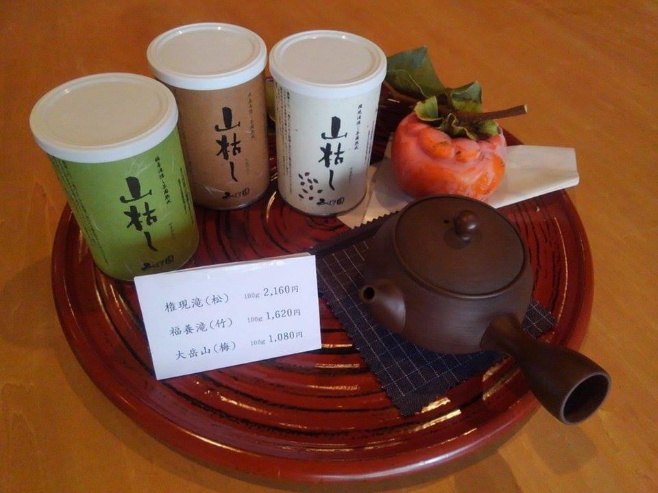 自然熟成のお茶「山枯し」のご予約 受付開始しました