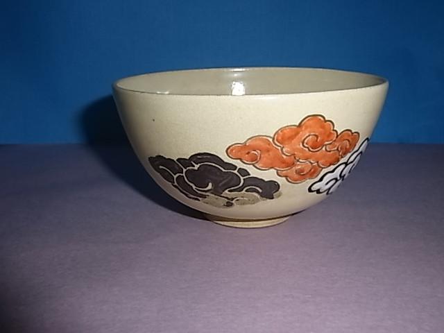 「京焼き彩雲茶碗」