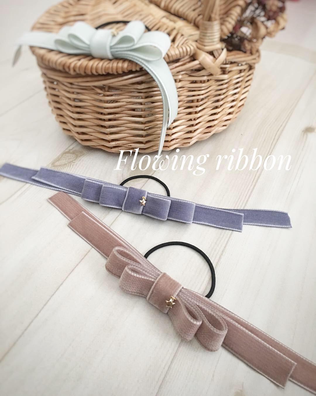 垂れ下がるリボンが特徴のFlowing ribbon発売
