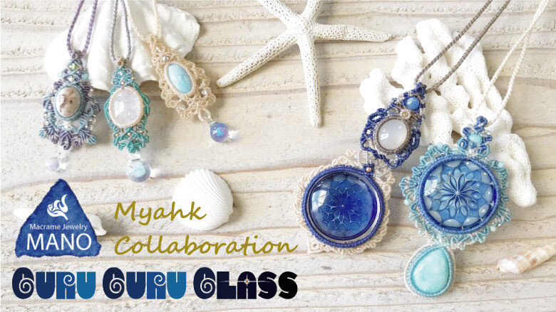 Myahk Collaboration 第一弾