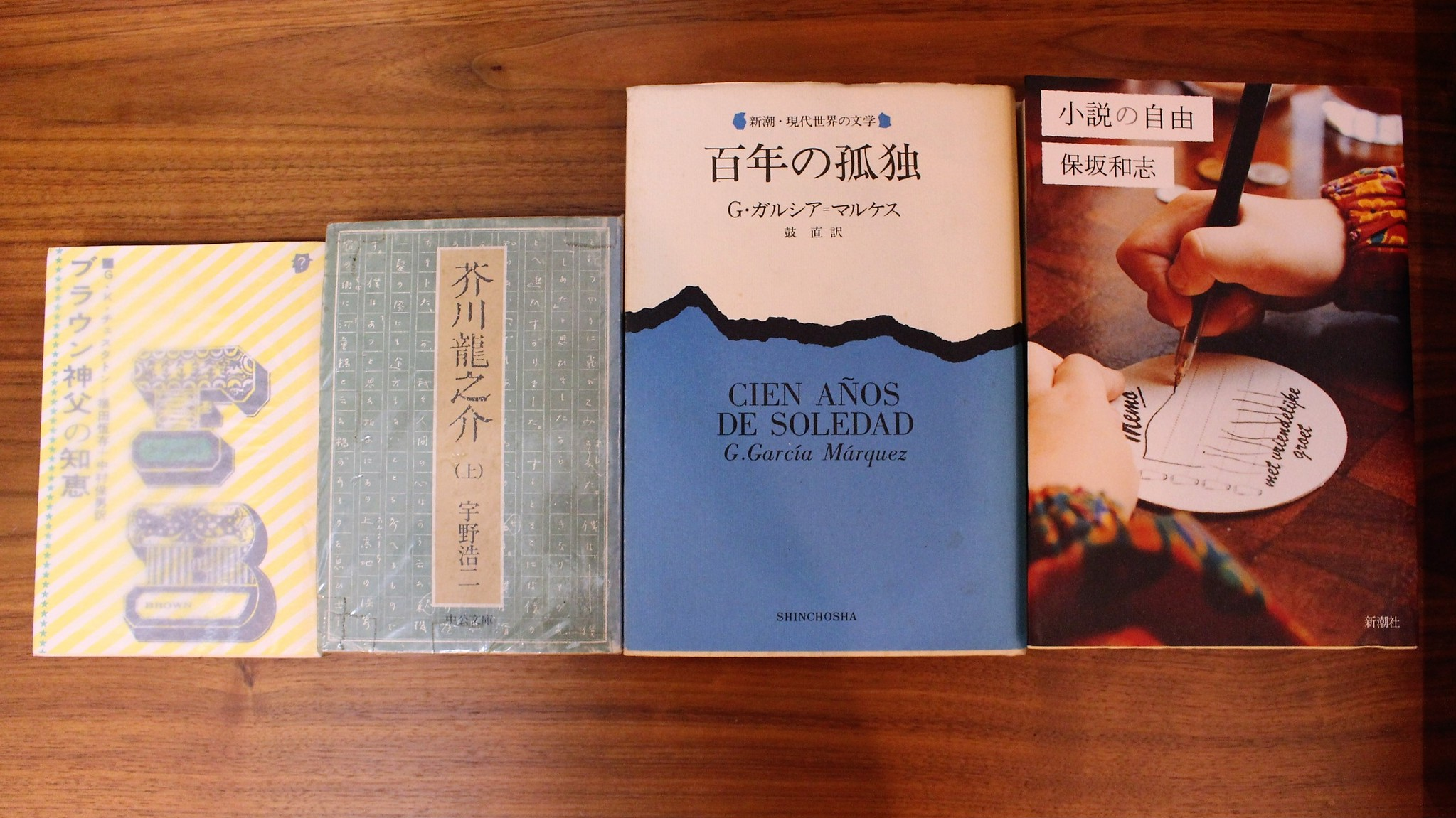 2017.8.16 京都下鴨神社境内での古書市で仕入れを行いました