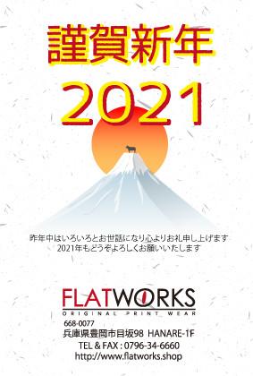 2021年のFLATWORKSスタートしました!