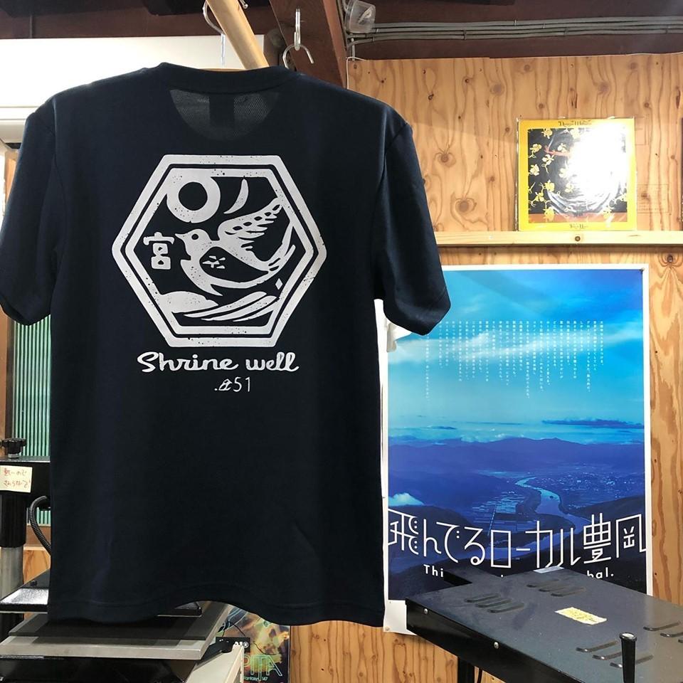 ●奈佐宮井地区一致団結TEE!!