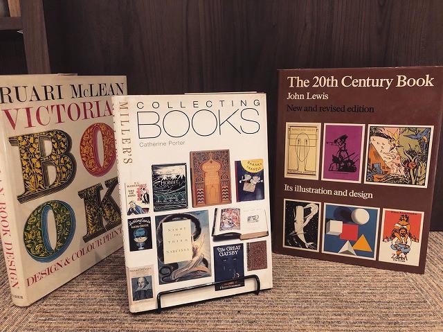 【online store】VISUAL BOOKS入荷のご案内