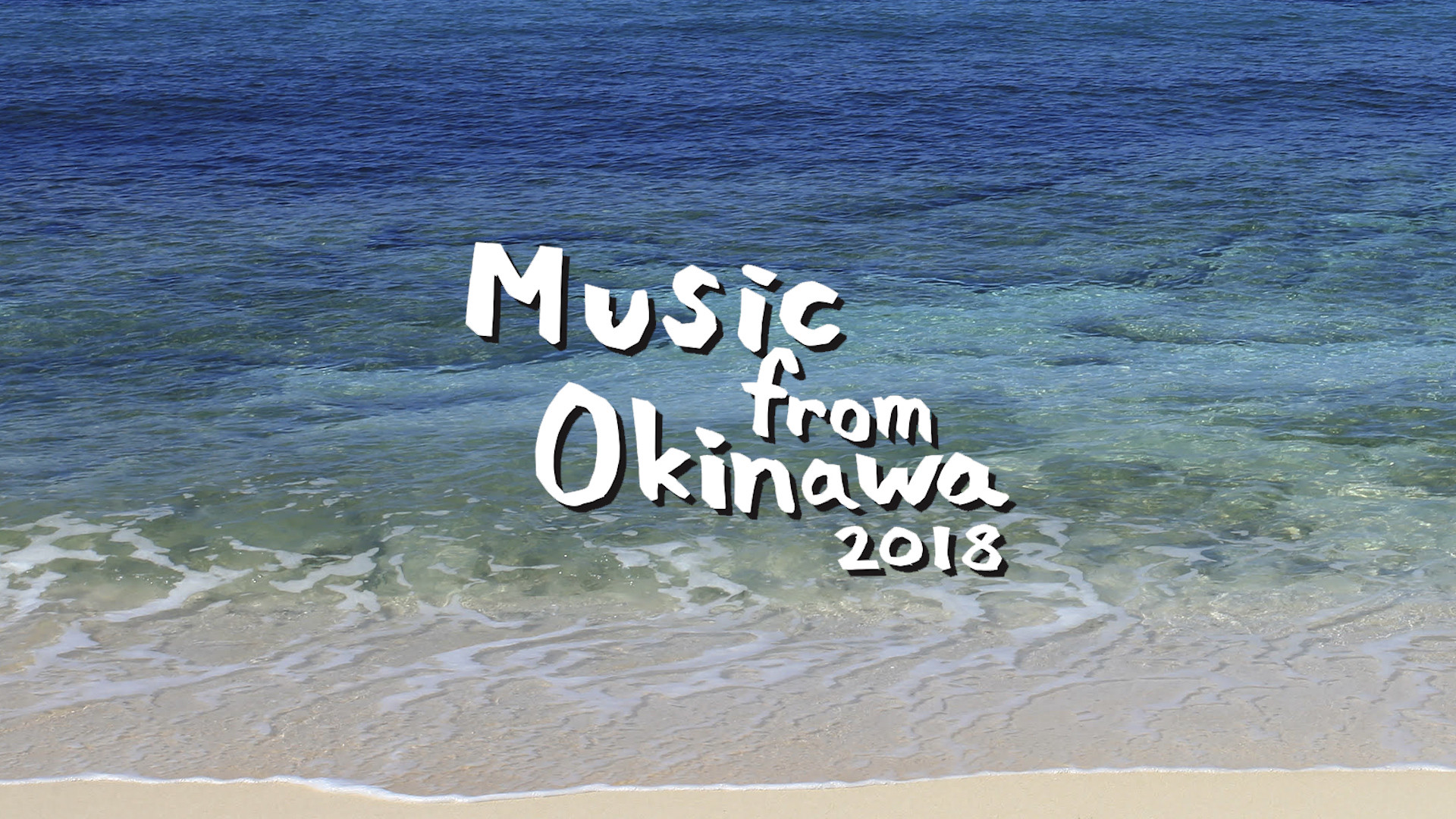 『Music from Okinawa 2018』Artists English Profile