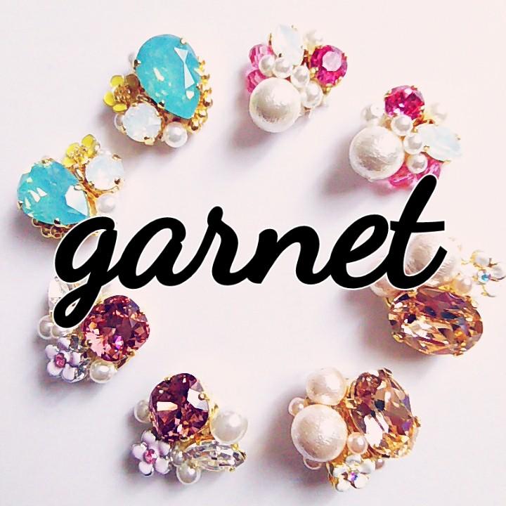 garnetで扱うアクセサリー