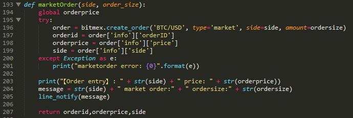 bitmex用bot作成中(2)