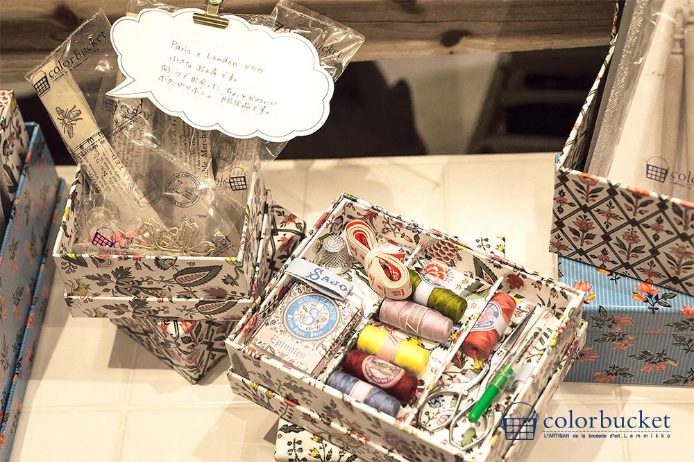 - atelier - サジューの商品