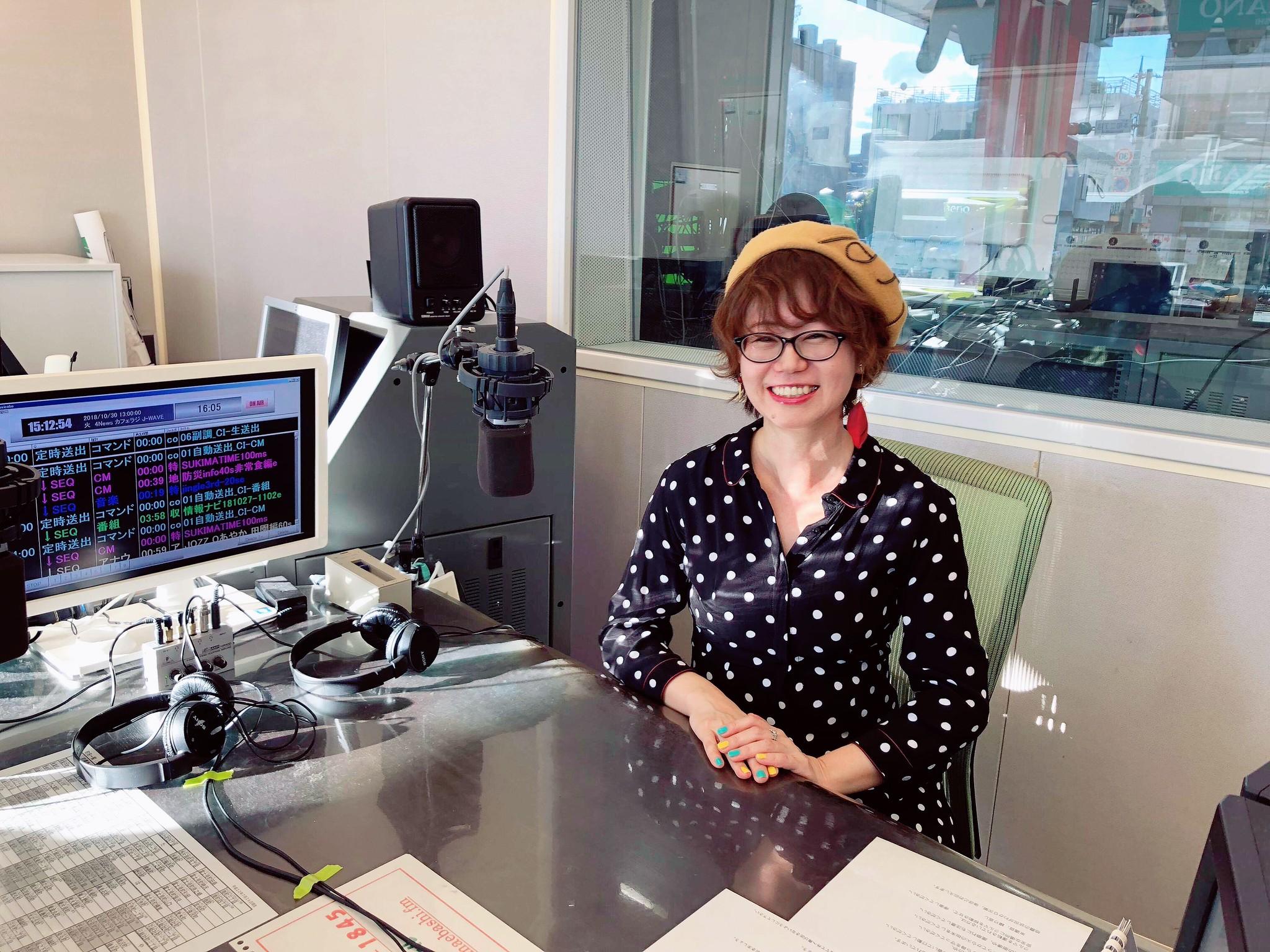 著者・山田クリーム、ラジオ番組にお邪魔してきました!