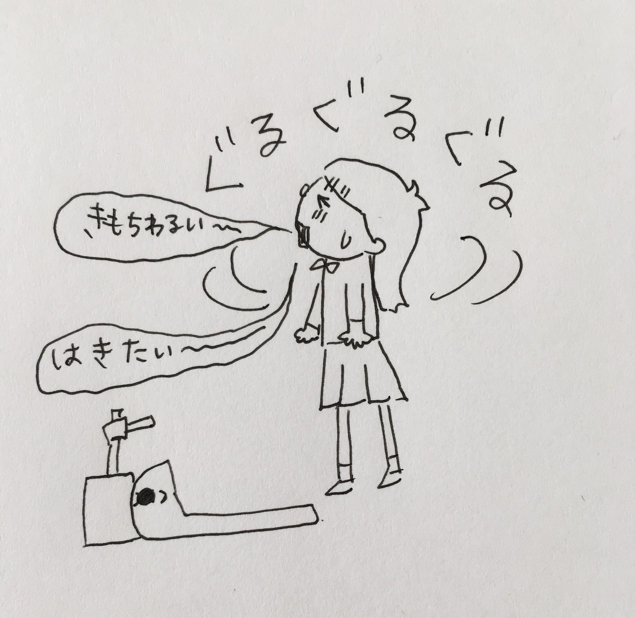 【おすすめ記事】生理痛で気持ち悪くて毎月憂うつな生理…