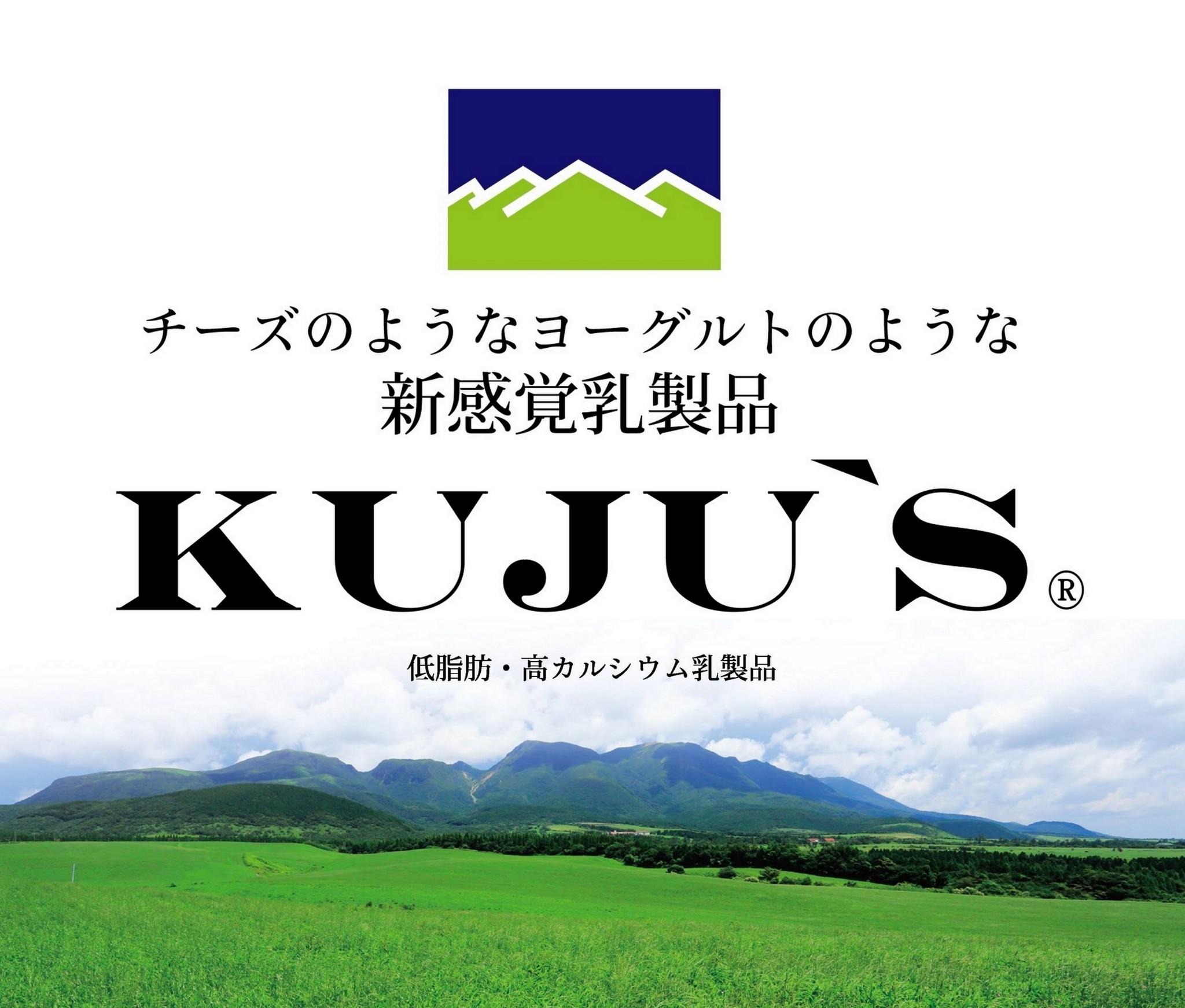日本初!新感覚乳製品KUJU'S とアイスランド映画『たちあがる女』奇跡のコラボレーション!