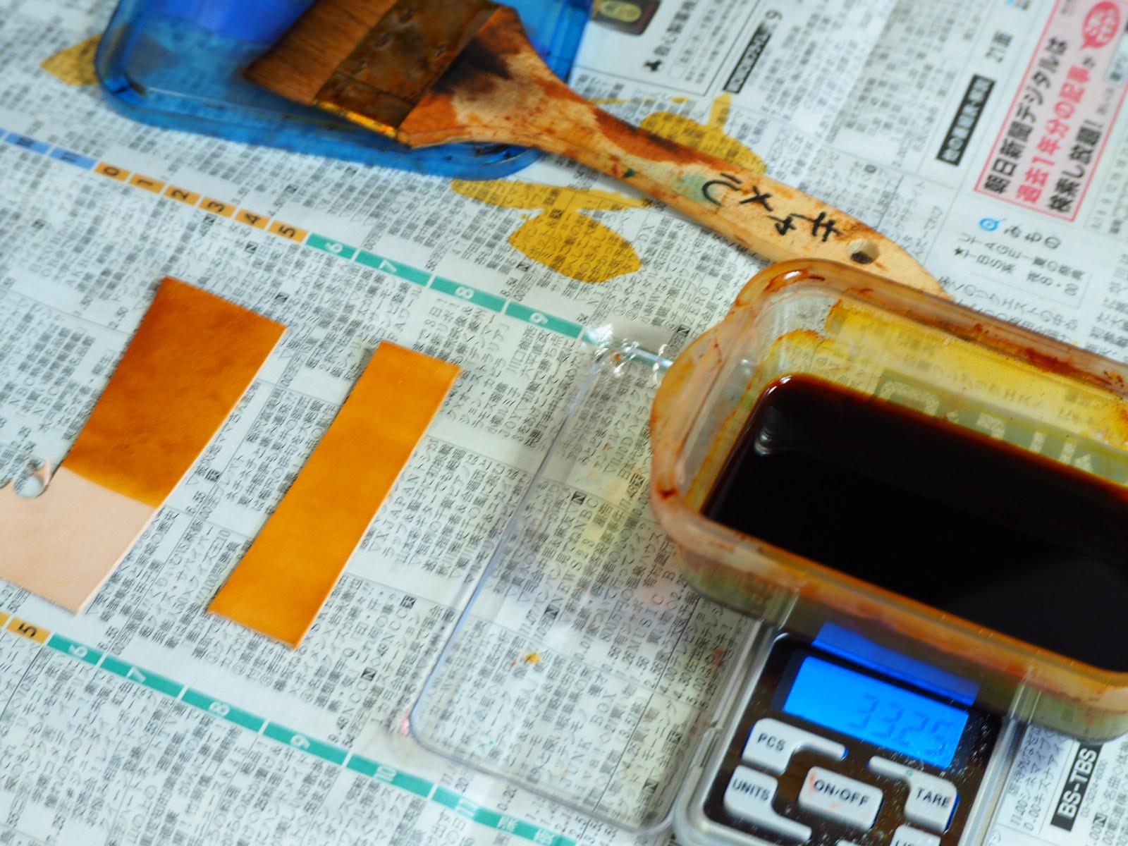 染色ピースと混色と濃度調整とオーダー品。
