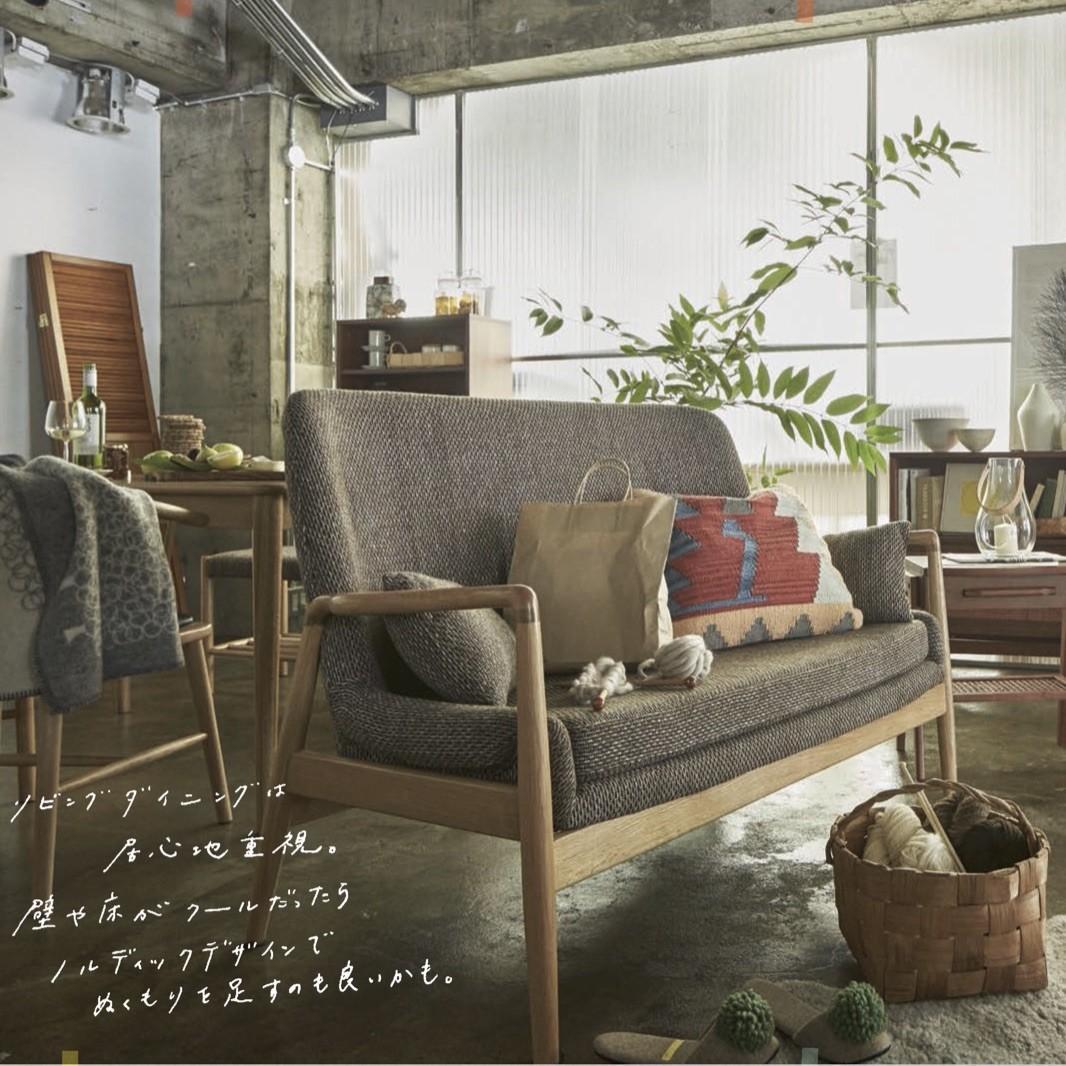 大人気☆北欧デザイン♫ぬくもり溢れるソファで部屋づくり。
