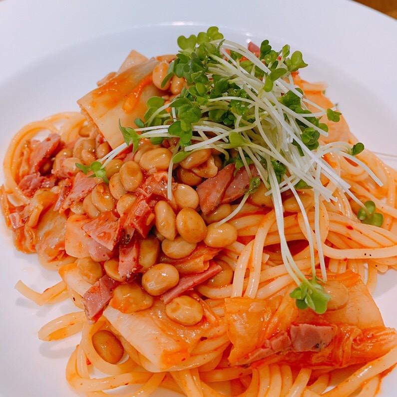 【生パスタレシピ】低糖質スパゲッティを使用した納豆キムチパスタ