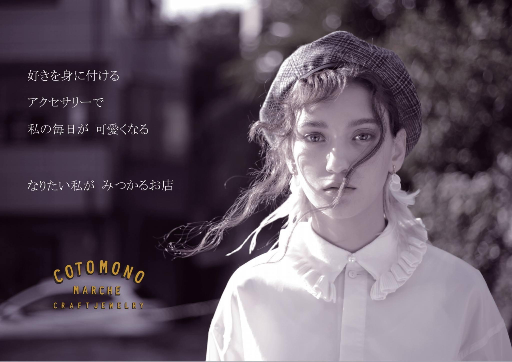 COTOMONO MARCHE 大丸札幌店
