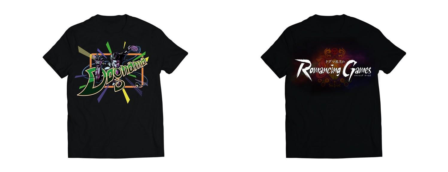 「ドグマ NEW Tシャツ」と「Romancing Games Tシャツ」の受注販売を開始しました