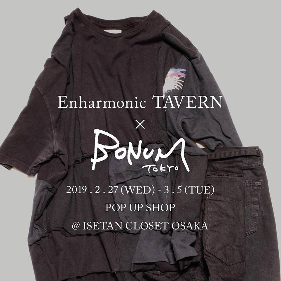 〈Enharmonic TAVERN〉×〈BONUM〉POPUP SHOP