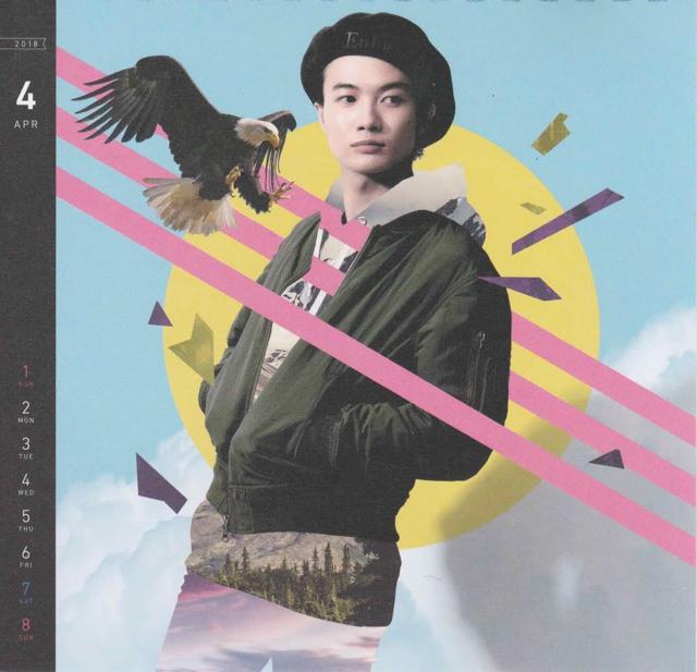 PRESS RELEASE | 神木隆之介さん 2018年カレンダー