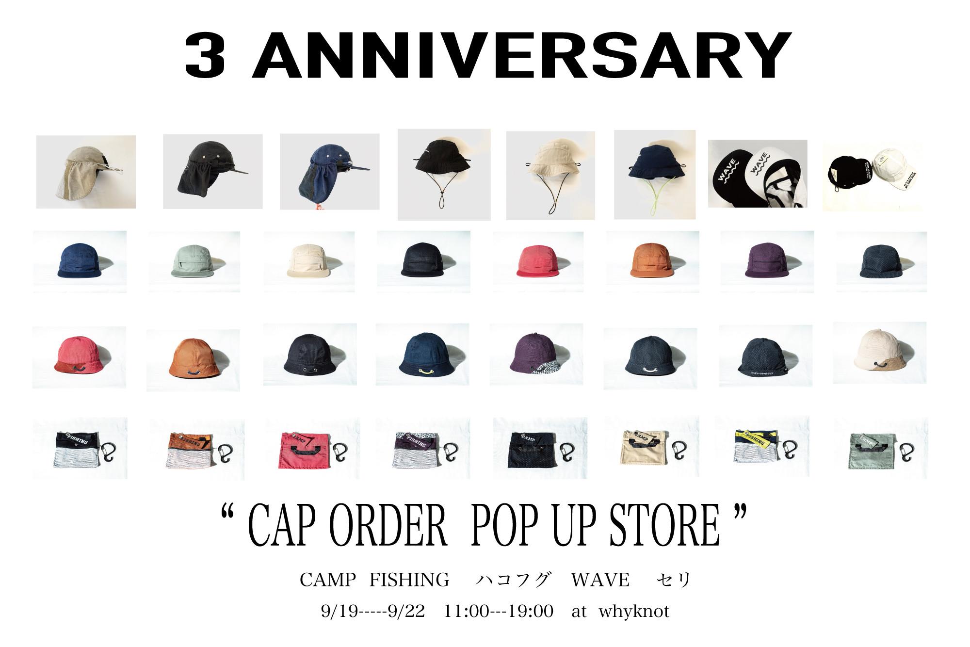 9/19-9/21|3rd ANNIVERSARY CAP OREDER POP UP STORE