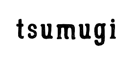 tsumugi という名前