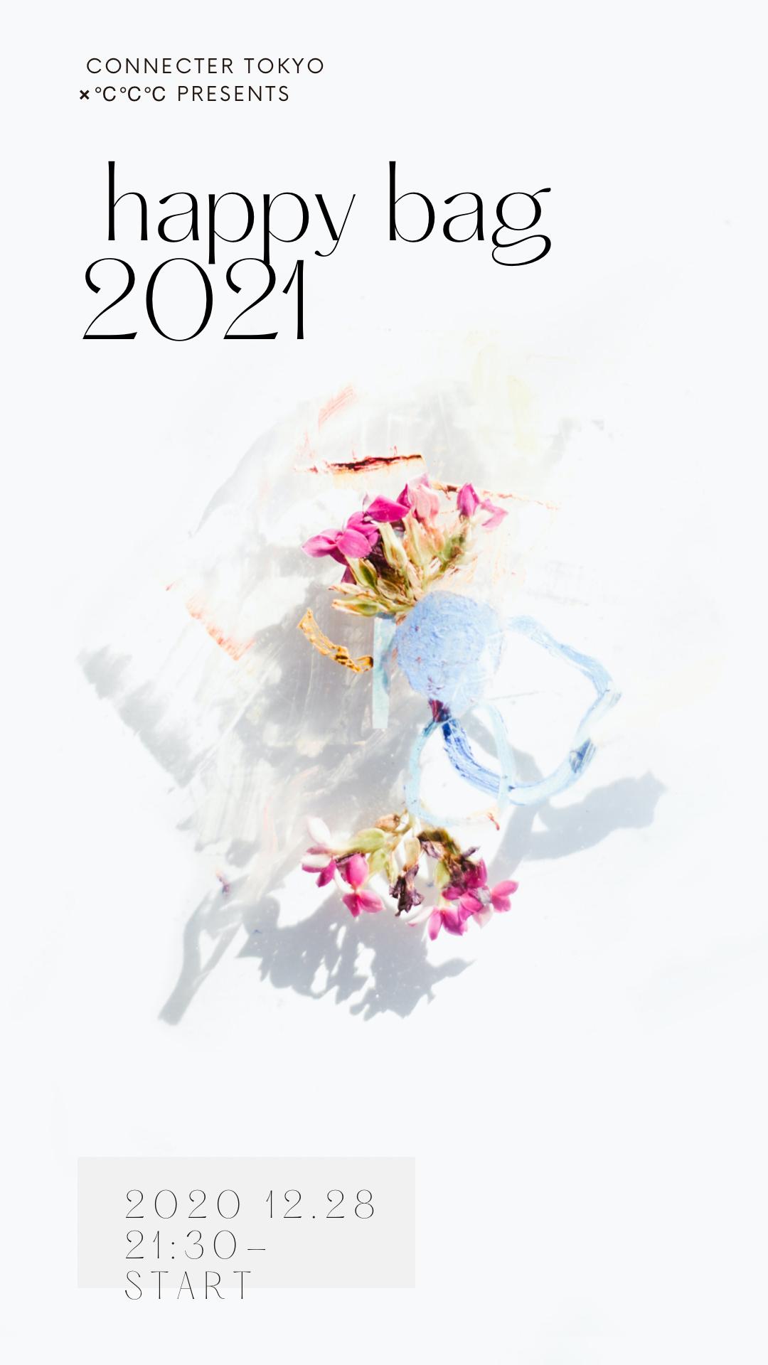 2021福袋 21:30〜販売start
