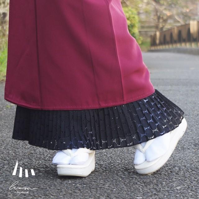 !期間限定!【ゆかたアクティブスタイル】阪急梅田本店