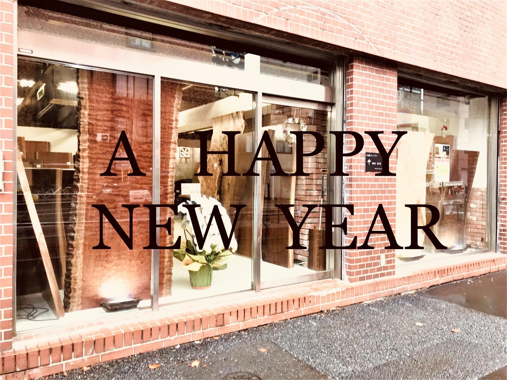 謹賀新年〜新年明けましておめでとうございます!