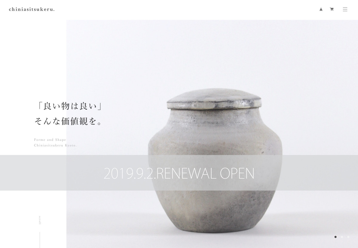 2019.9.2(mon.) ONLINE SHOP RENEWAL OPEN