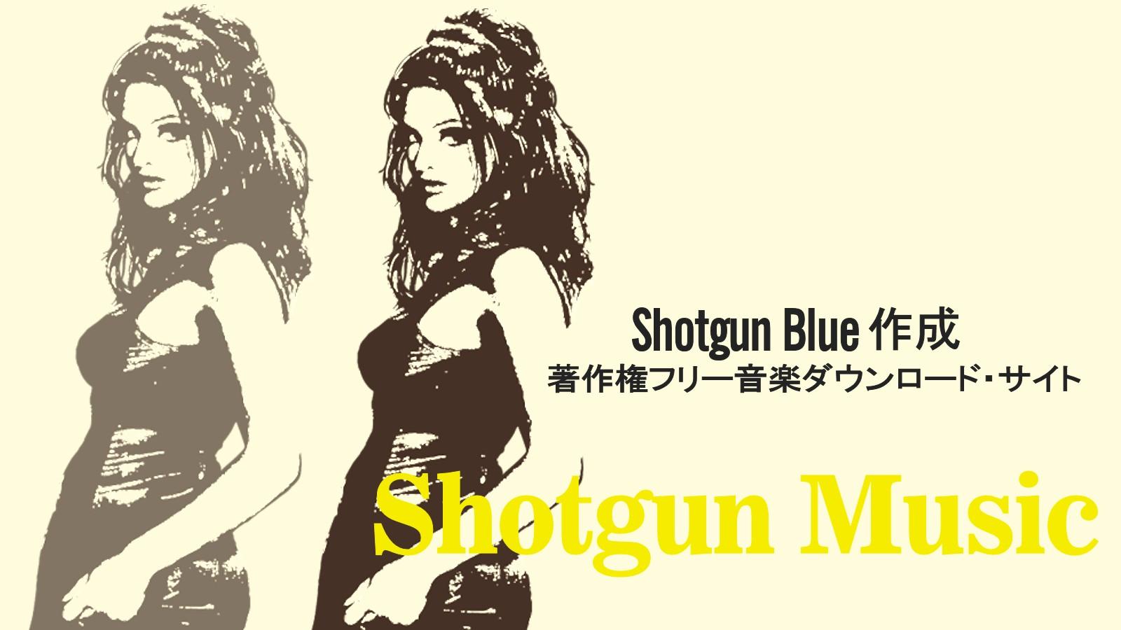 SHOTGUN MUSIC
