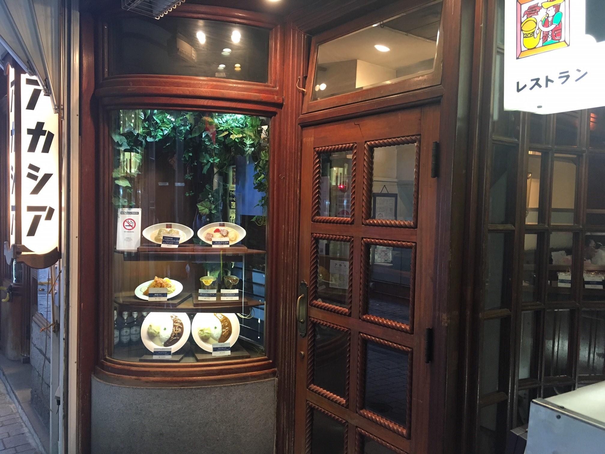 アカシア新宿本店 TV取材