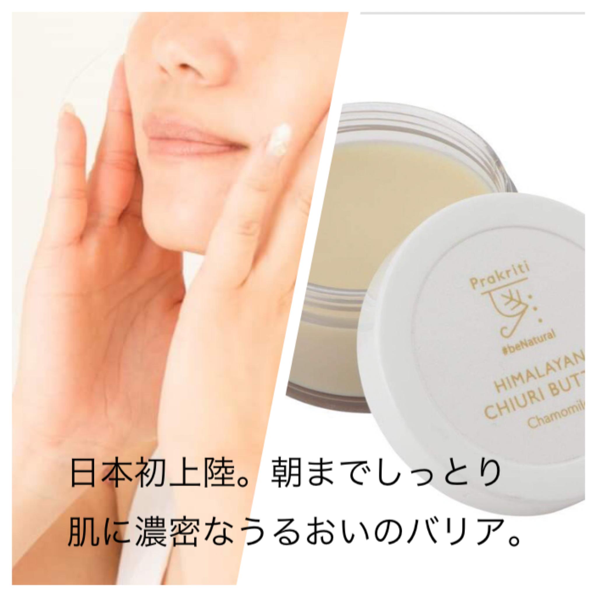 濃密な保湿力であなたの肌を守ります。