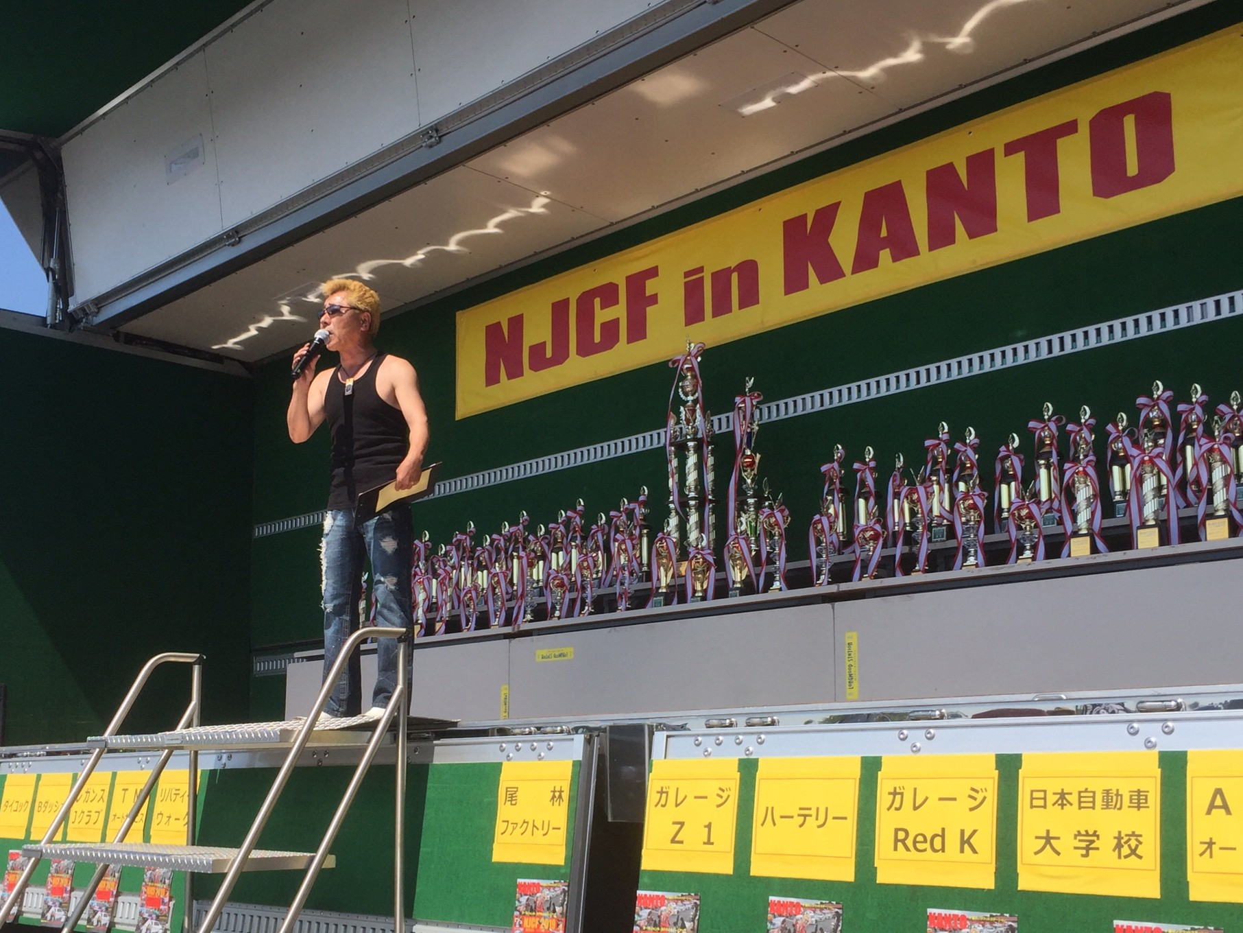 NJCF in KANTO 2019