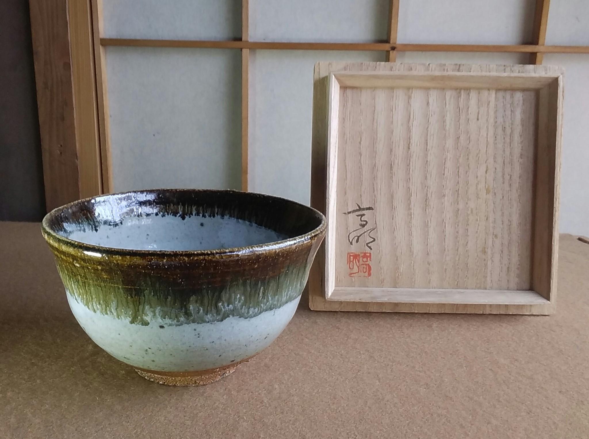 【お買い得】出物 茶道具のご紹介【松尾高明 作 朝鮮唐津 茶碗】