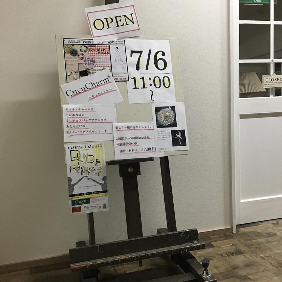 ショールーム&ギャラリーショップOpen!!