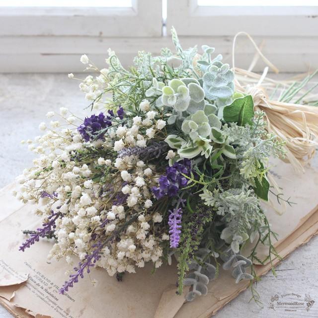 ハーブの季節の花嫁様へ