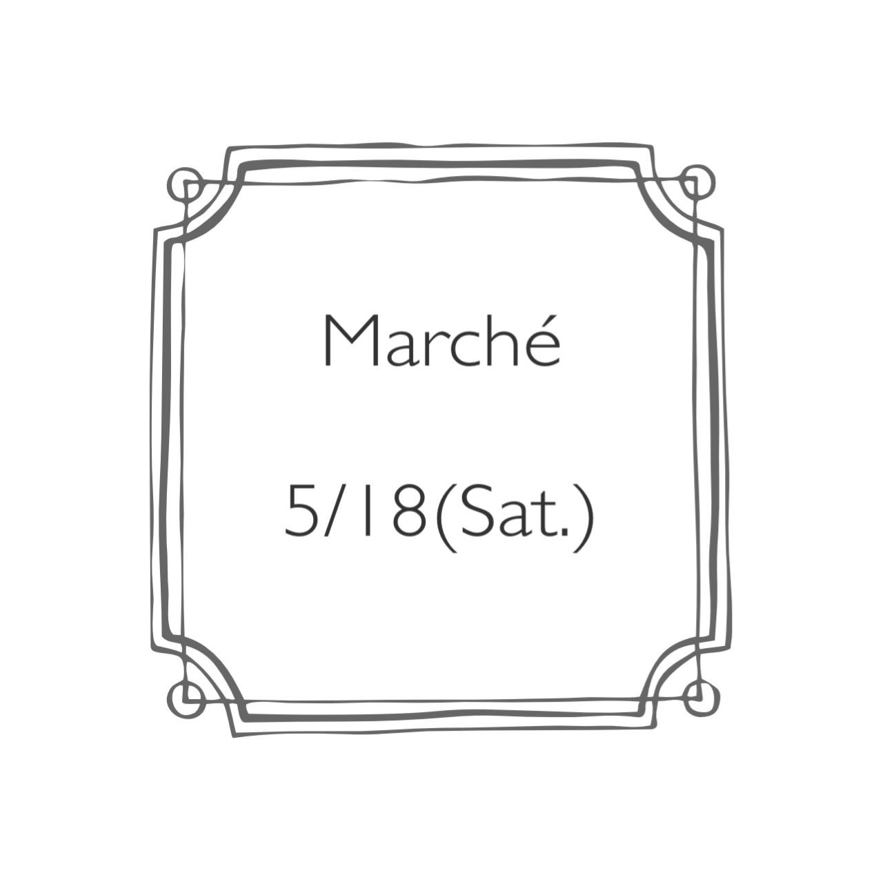 5/18(土)大阪にて出店します♩