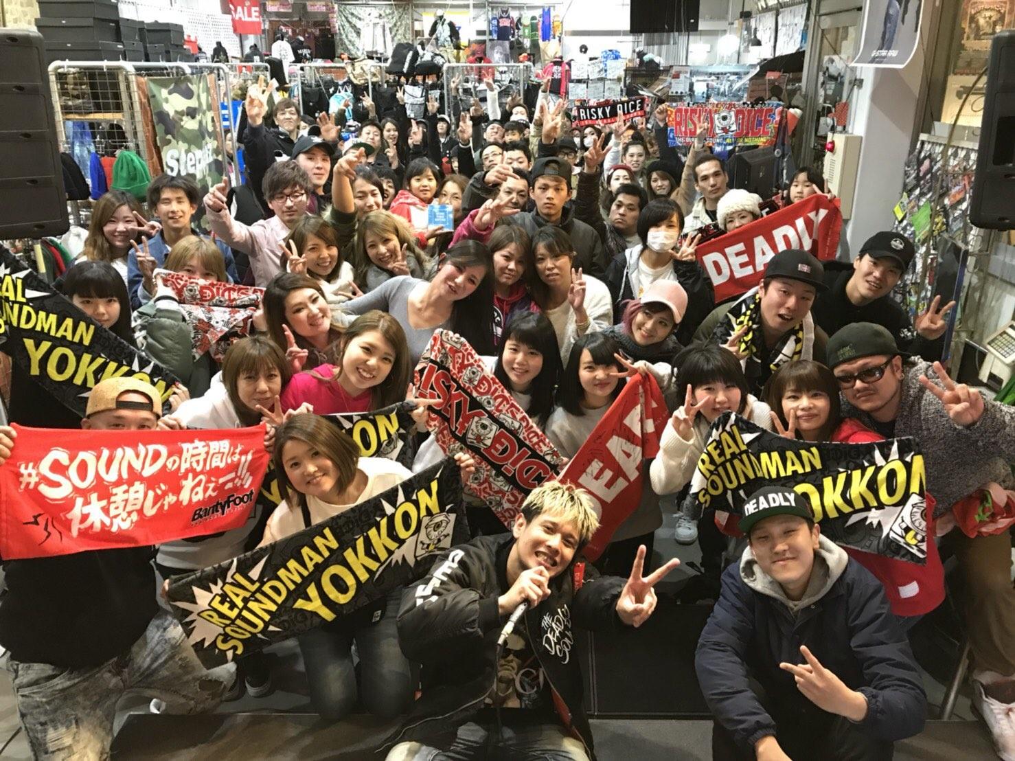 2018年1月3日 「新春明けましてもRISKY DICE」in 名古屋 at ALPHA PLUS