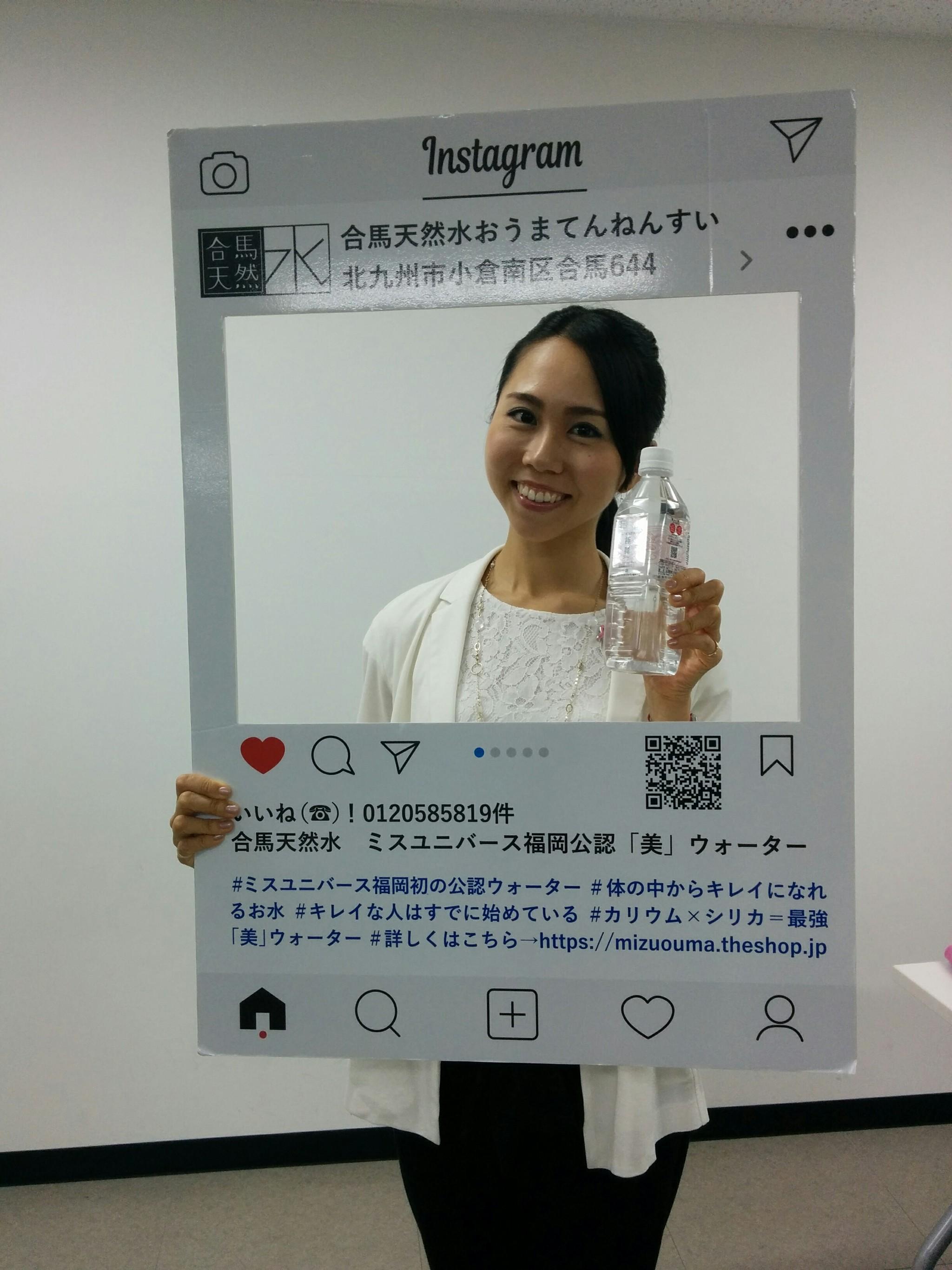 2018MUJ福岡ファイナリスト紹介 ファイナリストNO8 中島優花さん