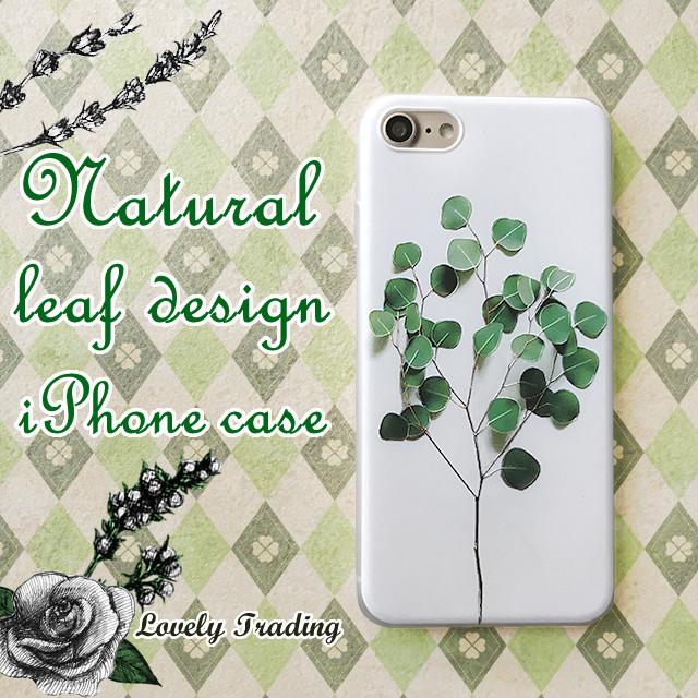 超シンプル♡ナチュラルファッションに合わせたいネイチャーデザインの押し花風iPhoneケース