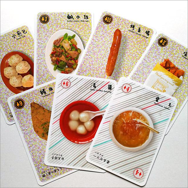 台湾小吃-番茄牛肉麺