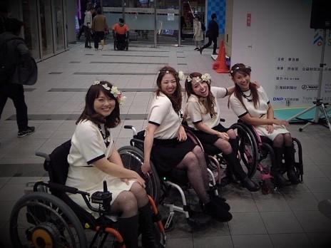 BEYOND FES 渋谷
