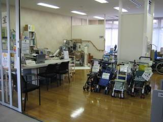 墨田区の福祉器具展示室のご紹介