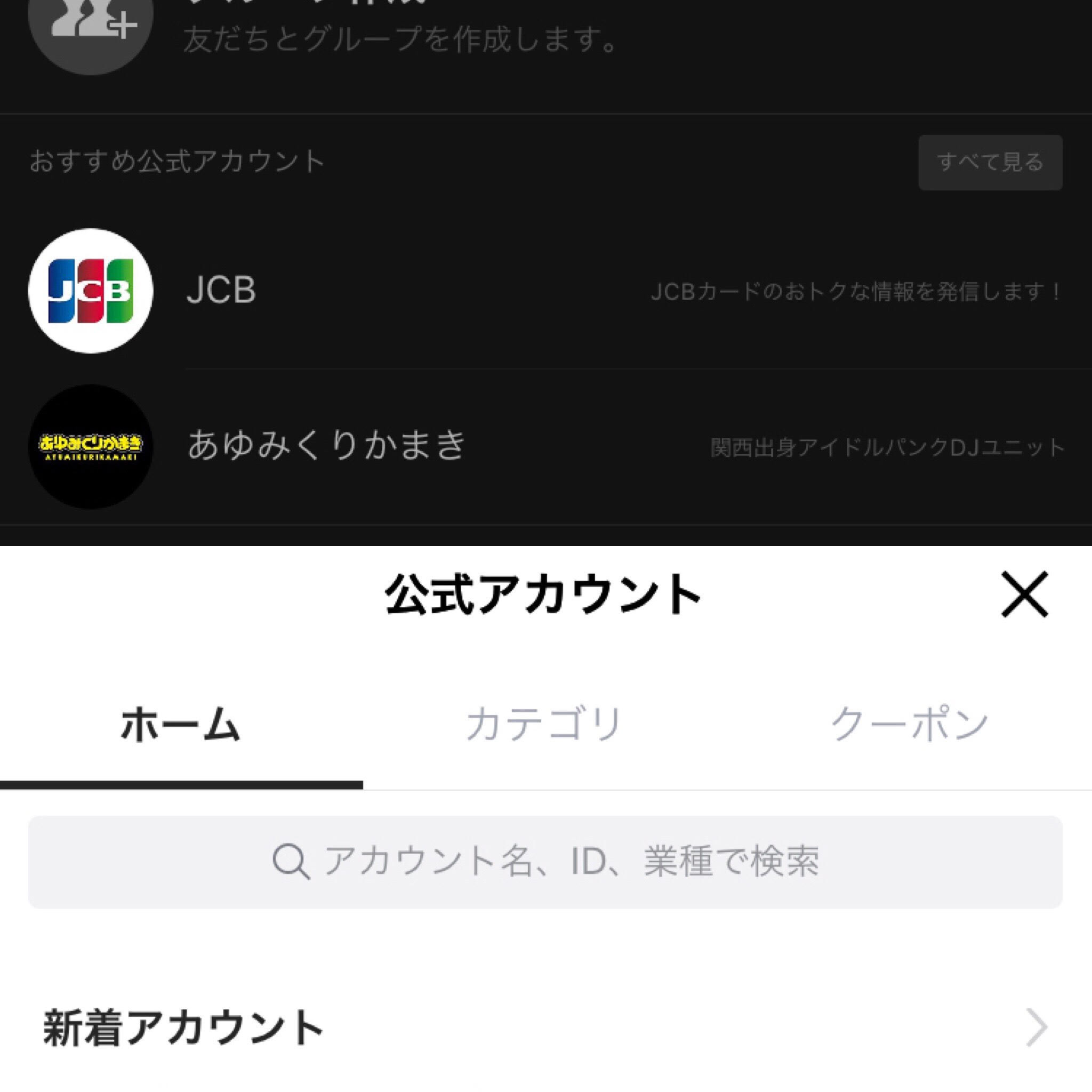 FreeStyle 通信- vol.0 -