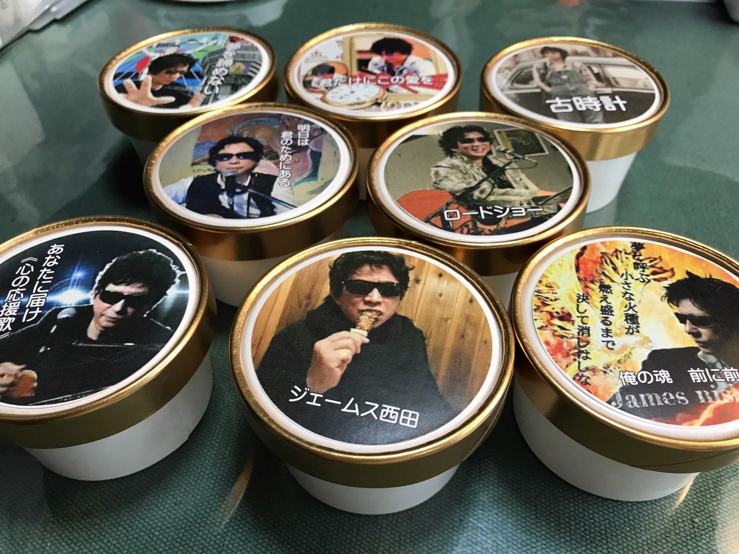 写真がアイスクリームに(^○^)