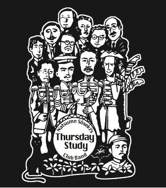 漱石木曜会Tシャツの在庫を補充しました