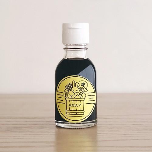 澤井醤油のポン酢醤油とだし醤油
