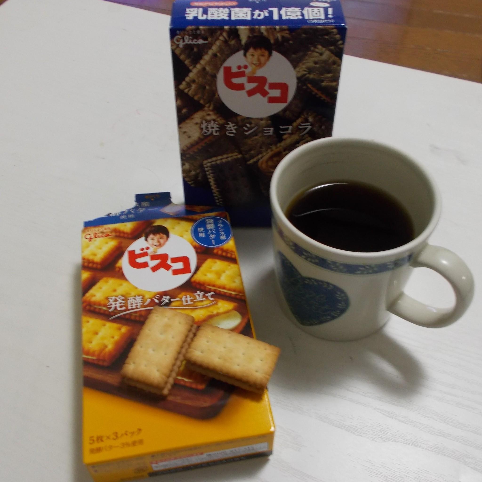 【祇園で流行りの・・。コーヒーにもお酒にも】