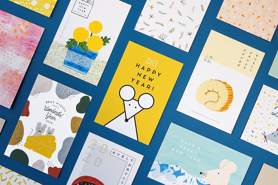 年賀状づくりが楽しくなる「デザイン年賀状2020素材集」のダウンロード販売がスタート!