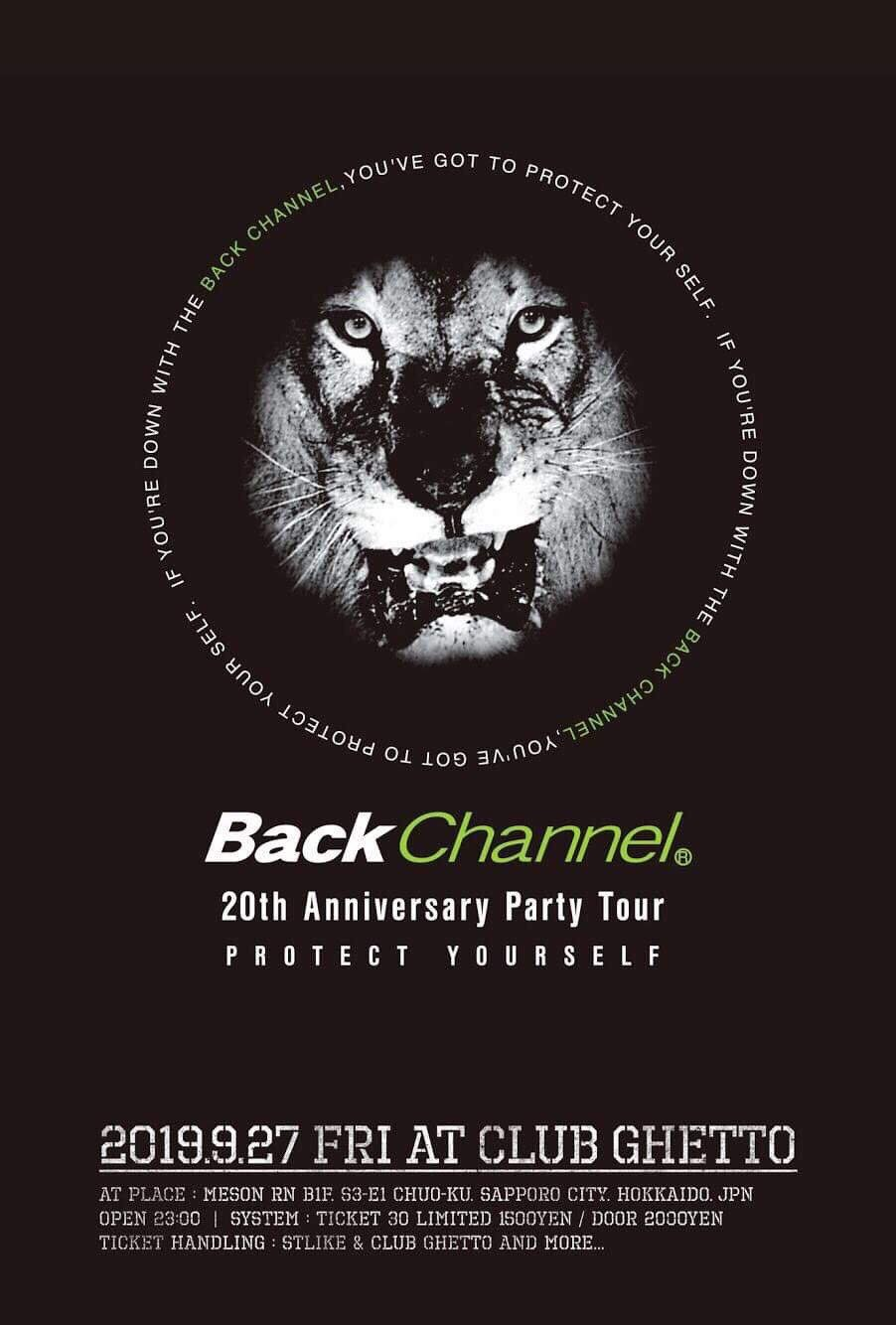 【PARTY info】0190927 Back Channel 20TH ANNIVERSARY