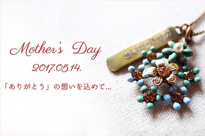 "Mother's day ♪ 母の日は花束と"" 想いが伝わるアクセサリー ""を..."